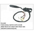 0055455124, 201918, TURN SIGNAL SWITCH, FN-1005 for BENZ TRUCK 917 402LP NGO 303/O 404