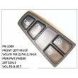 20752915, VOL.50.8.057, FRONT LEFT MULTI-BUTTON, FN-1080 for VOLVO FM12,FH12,FH16,FM9,FM7,FM400
