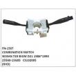 25560-15G05, CS102005, COMBINATION SWITCH, FN-1567 for NISSAN 720 BIGM D21 1986~1993