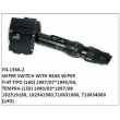 182319180, 182341980, 710631080, 710634080, WIPER SWITCH , FN-1366-2 for FIAT TIPO (160) 1987/07~1995/04, TEMPRA (159) 1990/03~1997/08