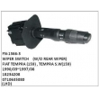 182342080, 710635080, WIPER SWITCH WI/O REAR WIPER, FN-1366-3 for FIAT TEMPRA (159) , TEMPRA S.W (159) 1990/03~1997/08